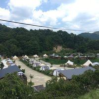 GRAX PREMIUM CAMPRESORT 京都 るり渓 写真