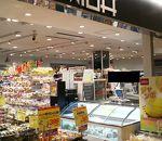 成城石井 (海老名SA上り店)