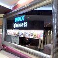 写真:横浜ブルク13