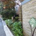 写真:串田孫一旧居跡