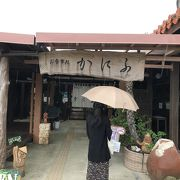 竹富島の夕食はここ