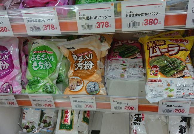 沖縄のスーパー
