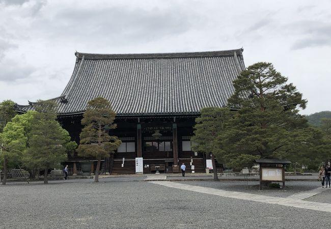 嵯峨釈迦堂(清凉寺)