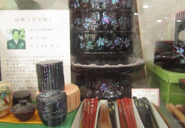 琉球漆器 (糸満店)