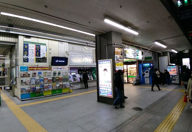 中野駅 (東京都)