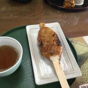 小判型の五平餅を食べました
