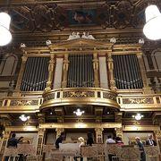 ウイーンフィルの豪華本拠地でモーツァルトコンサート体験できます