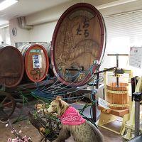 北海道ワイン 小樽ワインギャラリー