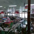 紅芋タルト工場併設
