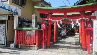 金刀比羅神社 (西厩島町)