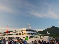 小豆島のツアー