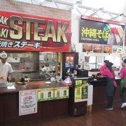 朝からステーキ