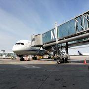 キレイで便利が良い国際空港