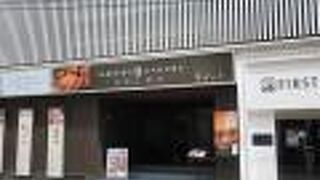 焼肉 かくら 長崎銅座店