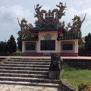 中華風の墓