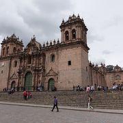 Plaza de Armas (Cuzco)