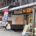 写真:杉養蜂園  長崎グラバー園店