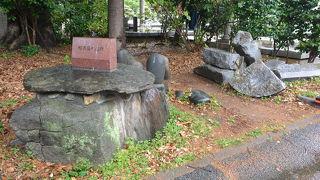 福岡藩刑場跡碑