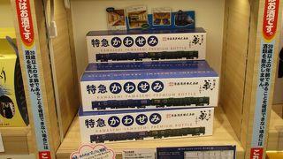 熊本駅で、列車の乗り継ぎの時間を使って立ち寄れる、お土産ショッピング&お食事処!