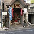 写真:田中地蔵尊