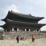 韓国の代表的な王宮