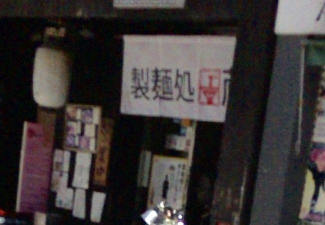 もちもちの太麺