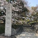 長久手古戦場 (古戦場公園 ・ 色金山歴史公園)