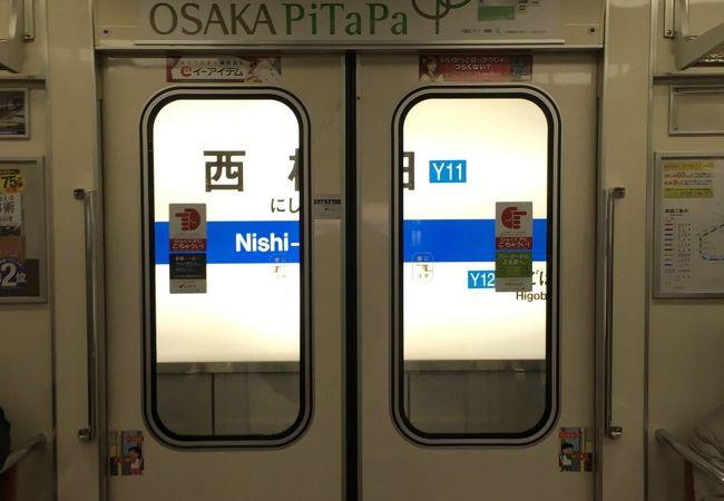 大阪市営地下鉄 四つ橋線 (3号線)