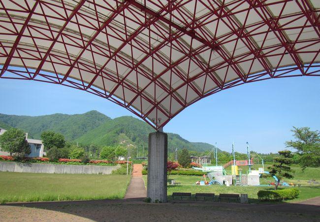 ふるさと文化公園