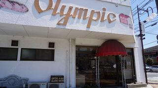 焼きたてパン オリンピック 渋川店