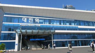 忠清南道の主要駅