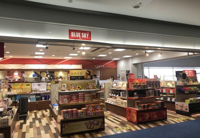羽田空港内ブルースカイ