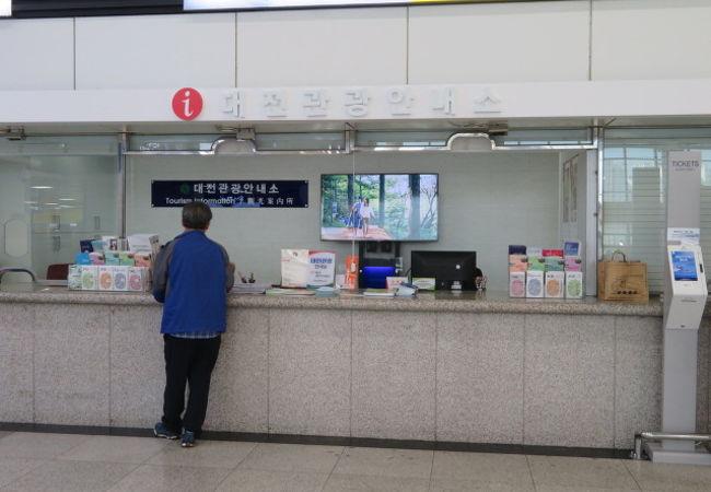 大田駅観光案内所