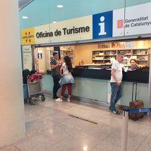 観光案内所 (バルセロナ空港 ターミナル1)