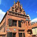 写真:ペルクーナスの家
