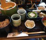 嵯峨とうふ 稲