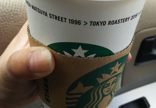 スターバックス・コーヒー 三木サービスエリア上り線店