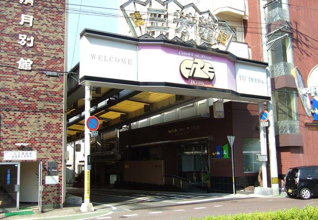 阿波池田駅前通り商店街