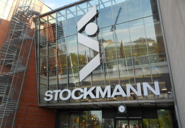 ストックマン