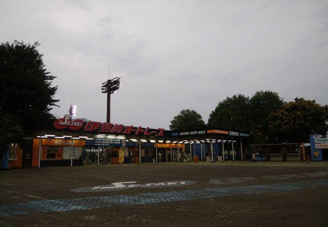 日本で最も北にあるオートレース場