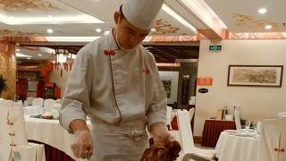ホテルの中の北京ダックレストラン