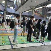 新幹線から京急への乗り換え