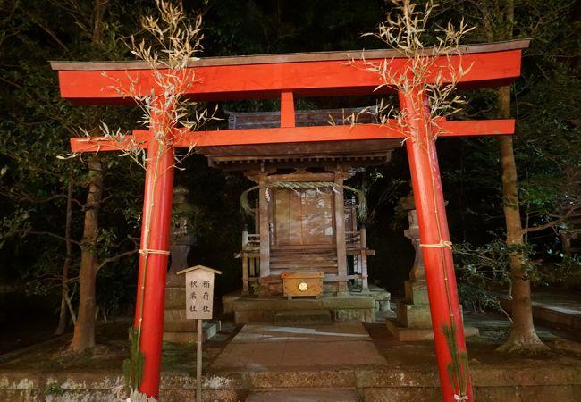 江島神社 稲荷社 秋葉社