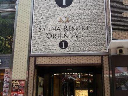 上野ステーションホステル オリエンタル1 写真
