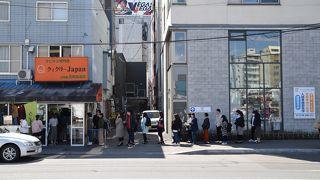 クィクリー 石狩街道店