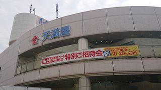 天満屋広島 アルパーク店