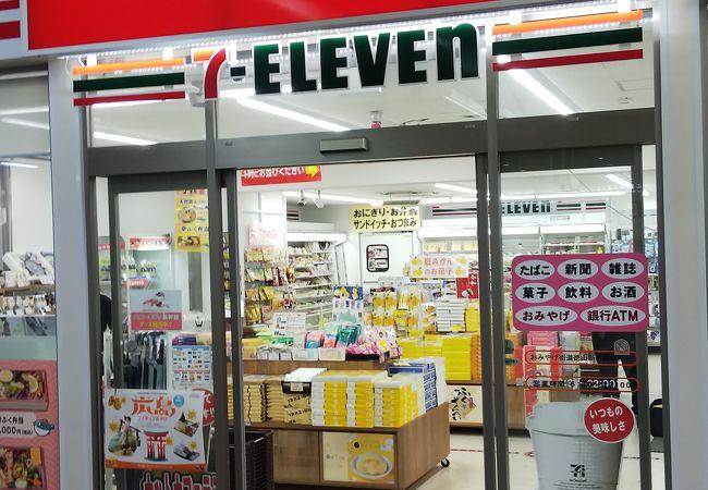 おみやげ街道 徳山新幹線口店