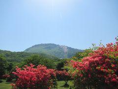恵山・亀田半島のツアー