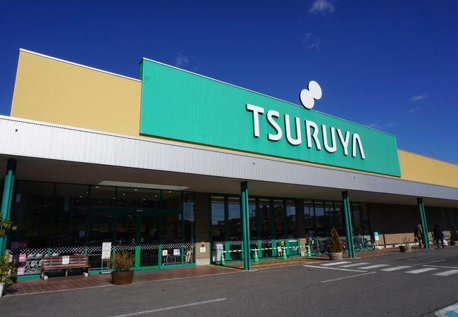 ツルヤ (上田中央店)