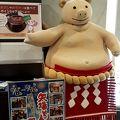 写真:矢場とん 栄 松坂屋店